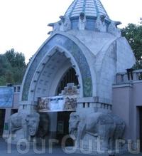 Будапештский зоопарк