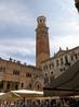Ратуша и башня Ламберти