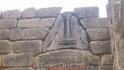 знаменитые ворота