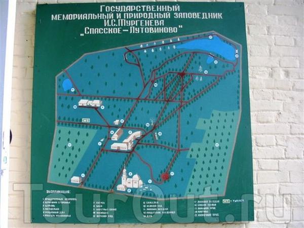 Карта-схема заповедника