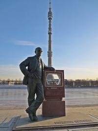 Памятник Зворыкину и телевизору