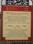 Богородице-Рождественский собор — православный храм Владимирской и Суздальской епархии, расположенный на территории Суздальского кремля, один из интереснейших ...