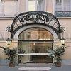 Фотография отеля Corona Opera