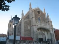 Церковь Св. Иеронима, у музея Прадо