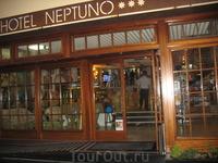 """Отель """"Neptuno"""""""
