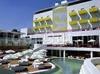 Фотография отеля Semiramis Hotel