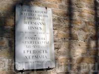 памятник архитектуры 13-17 века