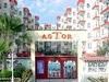 Фотография отеля Astor Beach Hotel