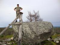 Наивысшая точка Западно-Карельской возвышенности, ее высота составляет 417,1 м. над уровнем моря.