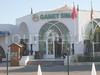 Фотография отеля Ganet Sinai Resort