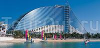 Фото отеля Jumeirah Beach Hotel