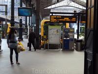 Порто. Вокзал.