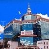 Фотография отеля Tibet International Grand