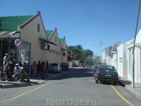 по дороге в Кейптаун