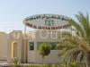 Фотография отеля Umm Al Quwain Beach