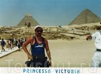 Долина пирамид