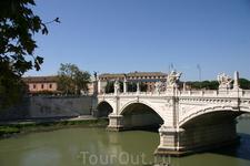 Кусочек Рима