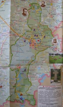 Карта нацилнального парка