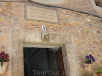 Дом где проживала св.Катарина.Вход свободный.