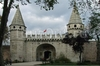 Фотография Султанский дворец Топкапы