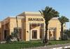 Фотография отеля Iberotel Samaya