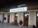 Железные дороги и поезда в бывшей Югославии. Часть 1. Железные дороги Словении