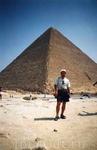 У подножия пирамид