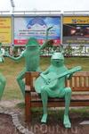 Лягушки-музыканты
