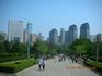 Парк Труда. Вид на город.