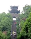 Фотография Южная Китайская Стена