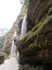 водопад - медвежья голова