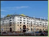 Фотография отеля Минск
