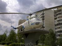 Вертолёт : )