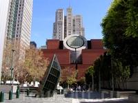 Музей современного искусства переехал в новое здание в 1995 году