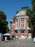 Местный драматический театр