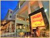 Фотография отеля Phuket Heritage