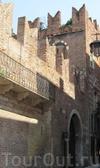 Фотография Дом Ромео