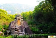 Скульптура философа Лао Цзы...гора Qing Yuan Shan