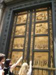райские врата