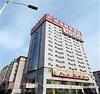 Фотография отеля Wei Ye Business Hotel Harbin