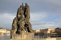 "Скульптура ""Кирилл и Мефодий"""