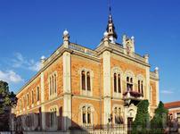 Епископский Дворец в Нови Саде