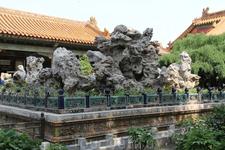 Сад камней  в Запретном городе