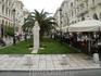 Город Салоники улица Аристотеля 3