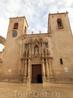 Здание датируется XIV - XVI веком, построено в стиле готики. Внутри довольно красивый золотой алтарь, есть несколько предметов эпохи постройки. Она построена ...
