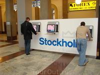 Центральная станция в Стокгольме