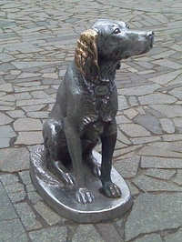 Памятник Белому Биму Чёрное ухо