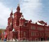 Фотография Государственный Исторический Музей в Москве