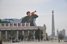 Дважды в день, в 7 утра и в полдень над Пхеньяном звучит сигнал воздушной тревоги. Но нет, ничего страшного! Первый сигнал означает: пора идти на работу ...