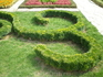 Балчик. Ботанический сад